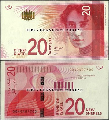 Picture of Israel,P65,B442,20 New Shekel,2017