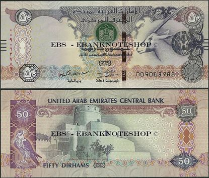 Picture of United Arab Emirates,B239?,50 Dirhams,2016