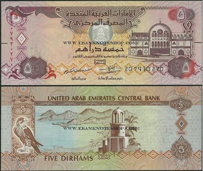 Picture of United Arab Emirates,P26c,B236,5 Dirhams,2015