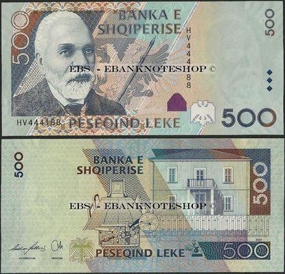 Picture of Albania,P72,B317b,500 Leke,2007