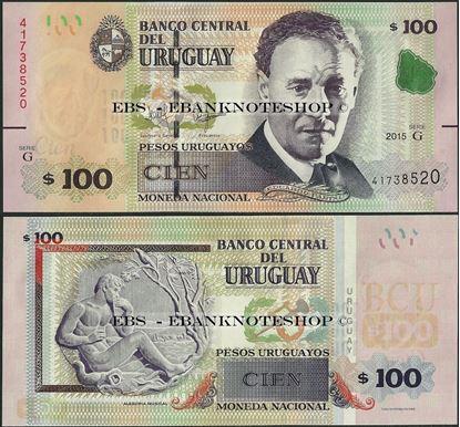 Picture of Uruguay,P095B,B554,100 Pesos Uruguayos,2015