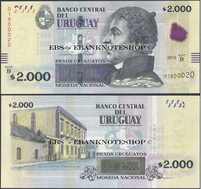 Picture of Uruguay,P099,B558,2000 Pesos Uruguayos,2015