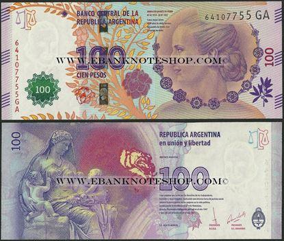 Picture of Argentina,P358b,B413b,100 Pesos,2016,Eva Peron,Comm