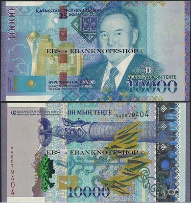 Picture of Kazakhstan,P47,B145,10 000 Tenge,2016