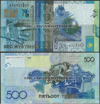Picture of Kazakhstan,P29A,B146,500 Tenge,2006