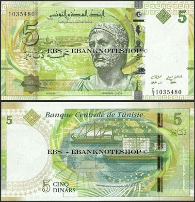 Picture of Tunisia,P95a,B536a,5 Dinars,2013