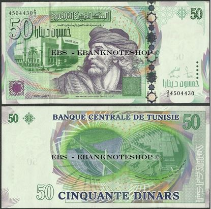 Picture of Tunisia,P91,B532a,50 Dinars,2008