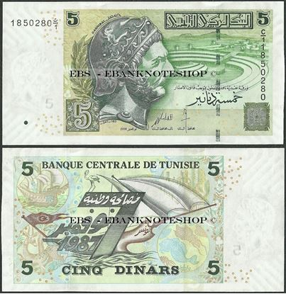 Picture of Tunisia,P92,B530a,5 Dinars,2008