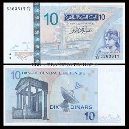 Picture of Tunisia,P90,B531a,10 Dinars,2005