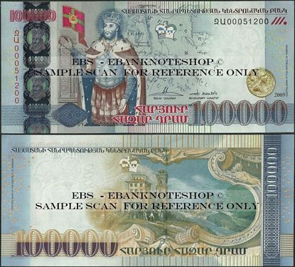 Picture of Armenia,P54,B314a,100000 Dram,2009