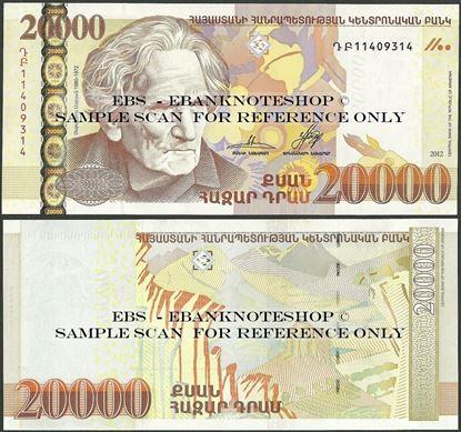 Picture of Armenia,P58,B318,20 000 Dram,2012