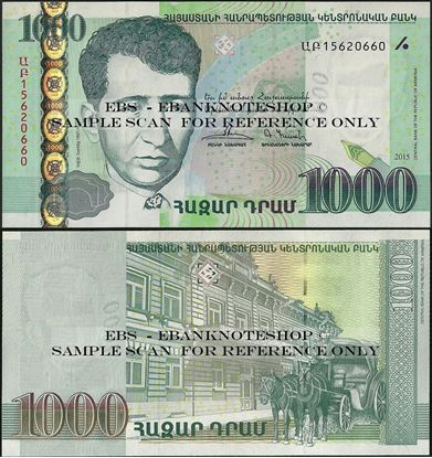 Picture of Armenia,P55b,B315b,1000 Dram,2015