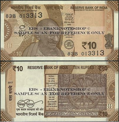 Picture of India,P109,B298a,10 Rupees,2017