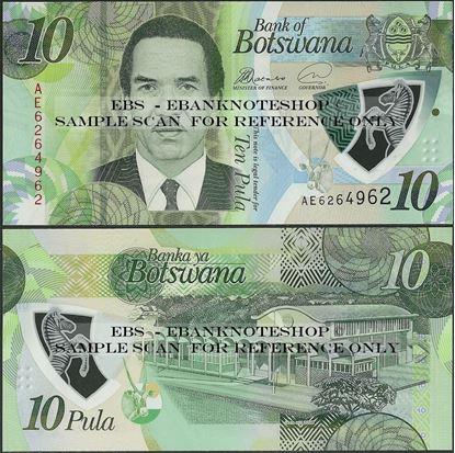 Picture of Botswana,B129,10 Pula,2018,Polymer