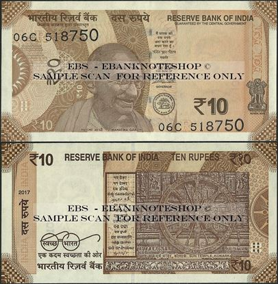Picture of India,P109,B298aR,10 Rupees,2017,INSET R
