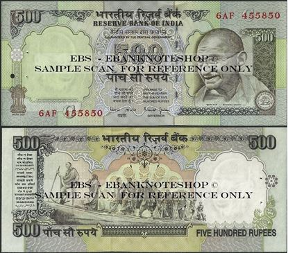 Picture of India,P092d,B276b3,500 Rupees,1997,with pin hole