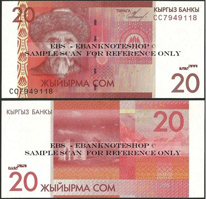 Picture of Kyrgyzstan,P24,B220a,20 Som,2009