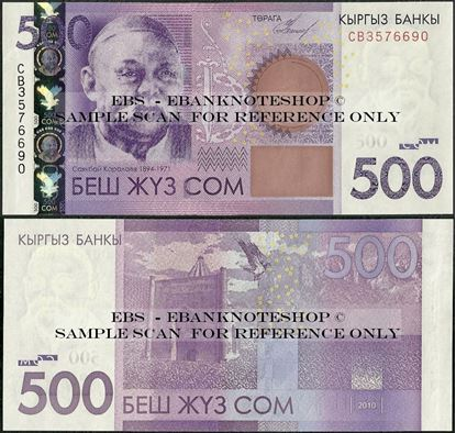 Picture of Kyrgyzstan,P28,B224,500 Som,2010