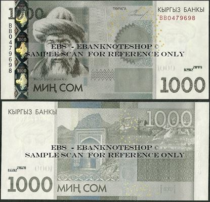 Picture of Kyrgyzstan,P29,B225a,1000 Som,2010