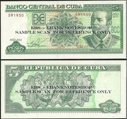 Picture of Cubao,P116,B905b,5 Pesos,2012
