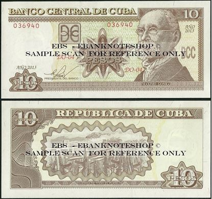 Picture of Cubao,P117,B906o,10 Pesos,2014