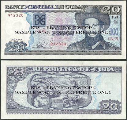 Picture of Cubao,P122,B908h,20 Pesos,2013