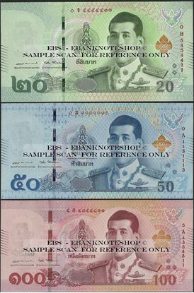 Picture of Thailand, B193-B195,3 Note Set,2018