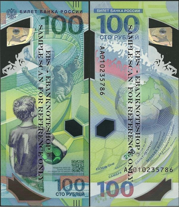 Picture of Russia,PNew,B840,100 Rubles,2018