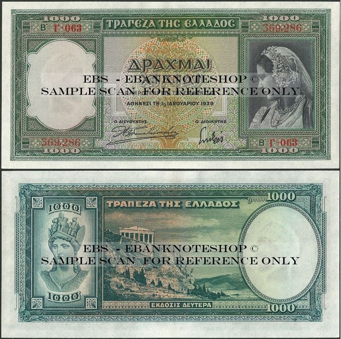 Picture of Greece,P110,1000 Drachma