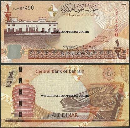 Picture of Bahrain,P25,B301a,0.5 Dinar,2008