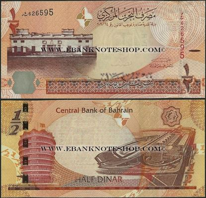 Picture of Bahrain,P30,B306,0.5 Dinar,2016