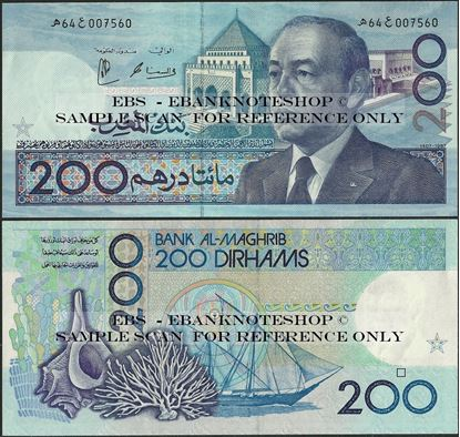 Picture of Morocco,P66d,B507d,200 Dirhams,1991