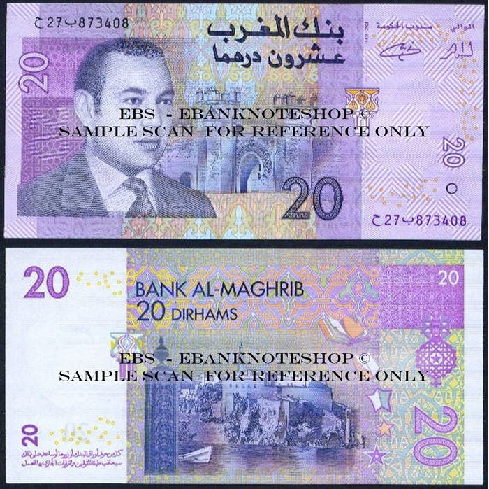 Picture of Morocco,P68,B509a,20 Dirhams,2005
