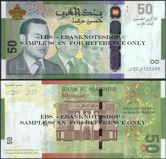 Picture of Morocco,P72,B513a,50 Dirhams,2009