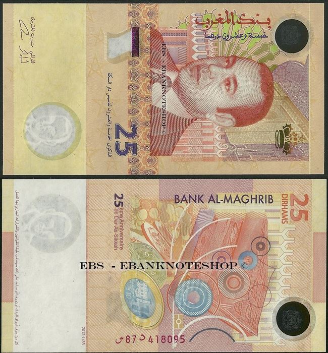 Picture of Morocco,P73,B514a,25 Dirhams,2012,Comm