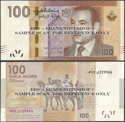 Picture of Morocco,P76,B517a,100 Dirhams,2012