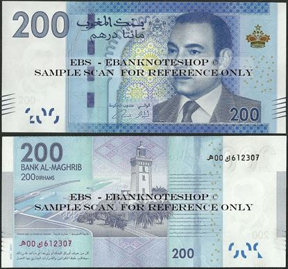 Picture of Morocco,P77,B518a,200 Dirhams,2012