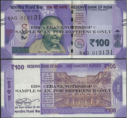 Picture of India,P112,B301a,100 Rupees,2018