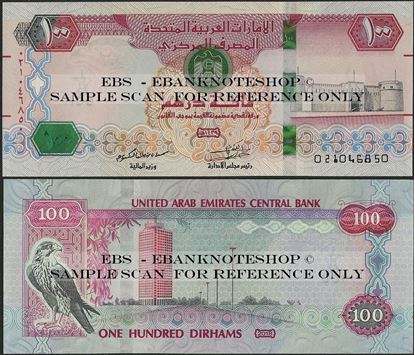 Picture of United Arab Emirates,B248a,100 Dirhams,2018