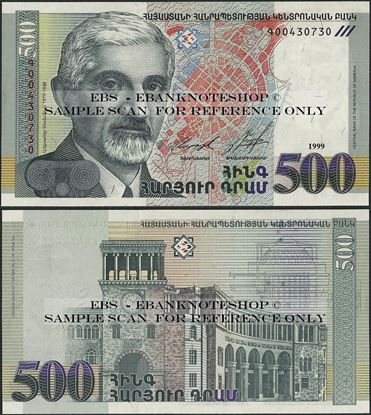 Picture of Armenia,P44,B305a,500 Dram,1999