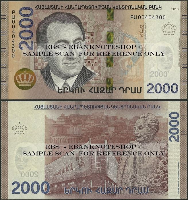 Picture of Armenia,B320a,2000 Dram,2018