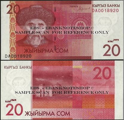 Picture of Kyrgyzstan,PNL,B227a,20 Som,2016