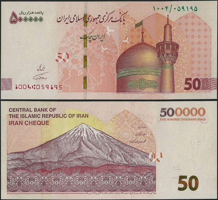 Picture of Islamic Republic,B296,500 000 Rials,2019