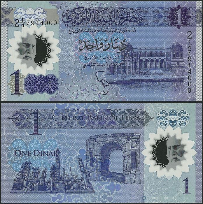 Picture of Libya,PNL,B550a,1 Dinar,2019,Comm