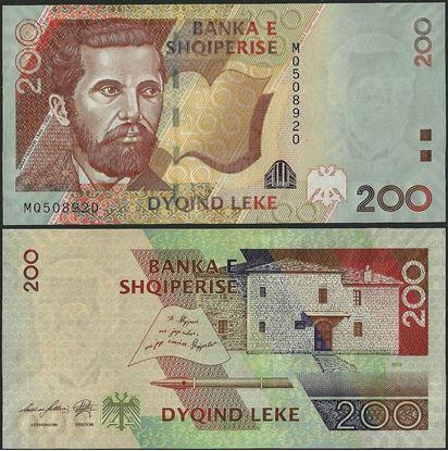 Picture of Albania,P71,B313d,200 Leke,2012
