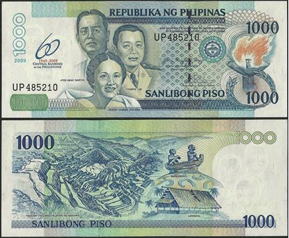 Picture of Philippines,P205a,B1061,1000 Piso,2009,Comm,60 Annv