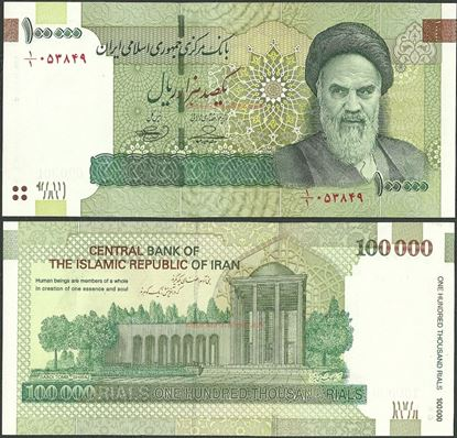 Picture of Islamic Republic,P151,B289a2,100 000 Rials,2010
