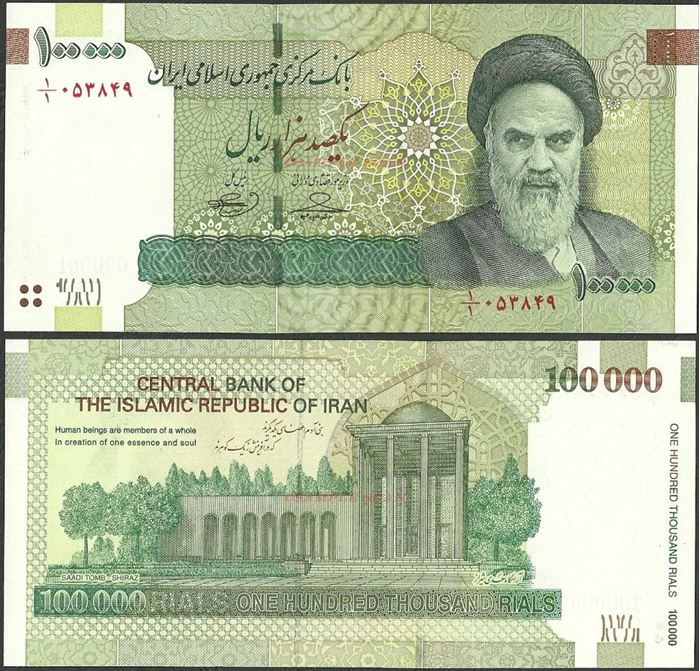 Picture of Islamic Republic,P151,B289a2,100 000 Rials,2010