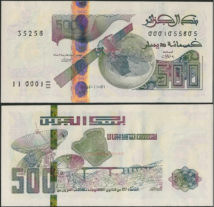 Picture of Algeria,B410,500 Dinars,2018