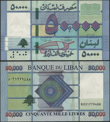 Picture of Lebanon,P94,B542a,50000 Livres,2016